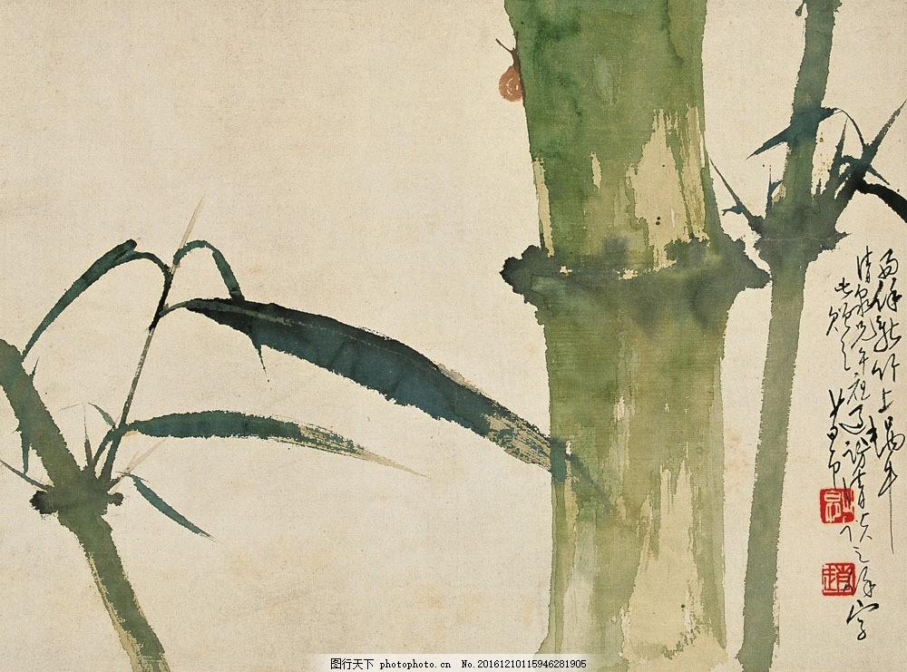 竹子水墨画 竹子水墨画图片素材 中国画 绘画艺术 装饰画 书画文字