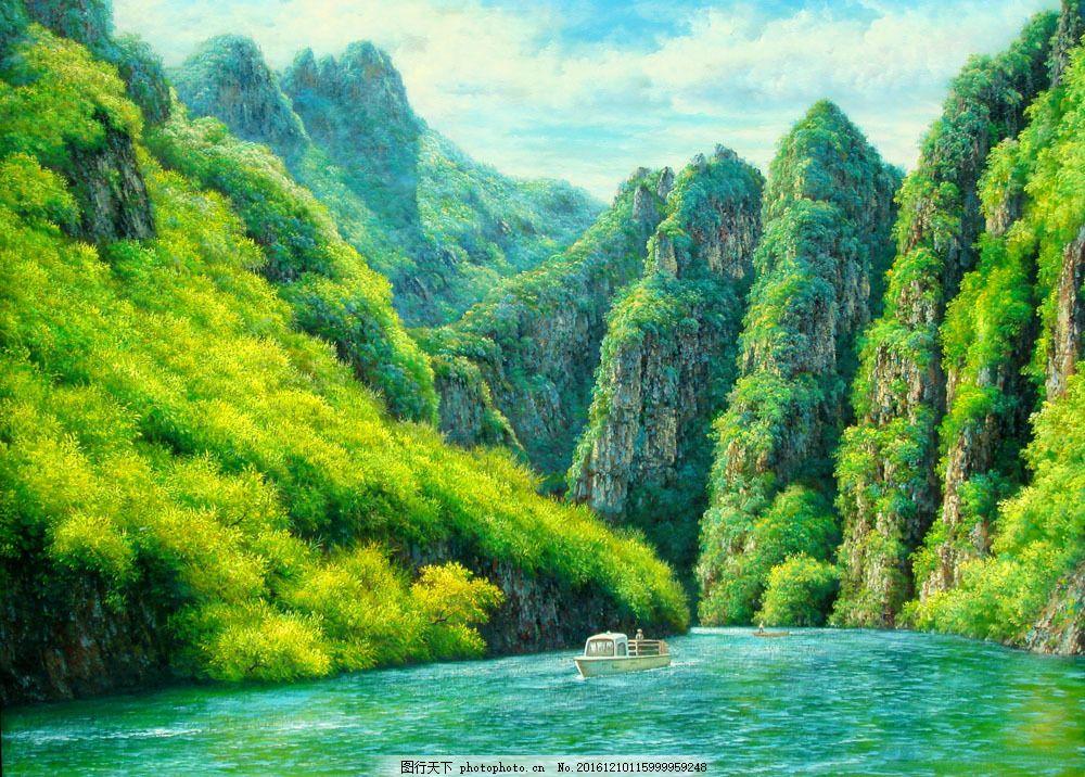 油画山水风景图片素材 名画 油画 艺术 绘画 文化艺术 艺术品 世界
