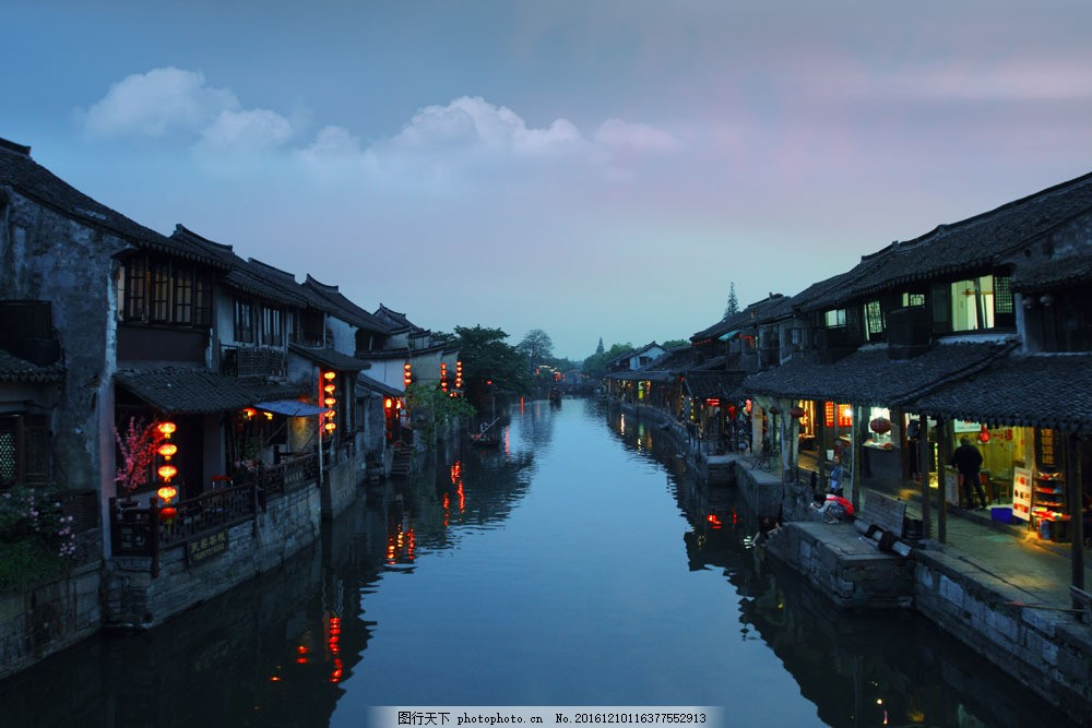 西塘夜景图片素材 西塘夜景 江南水乡 江南古镇 西塘镇 美丽风景 山水