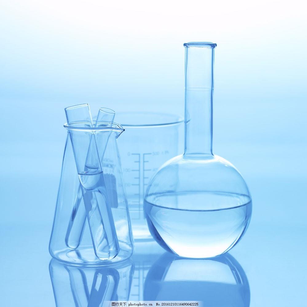 实验器材图片素材 科学研究 医药实验 化学实验 试管 科技图片 现代