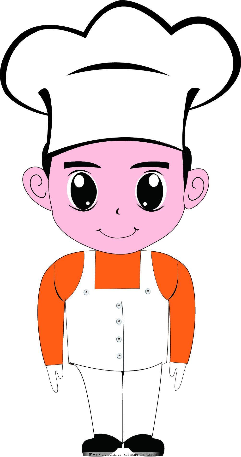 厨师卡通小人