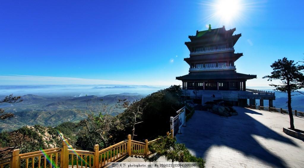 沂蒙山旅游区望海楼景点
