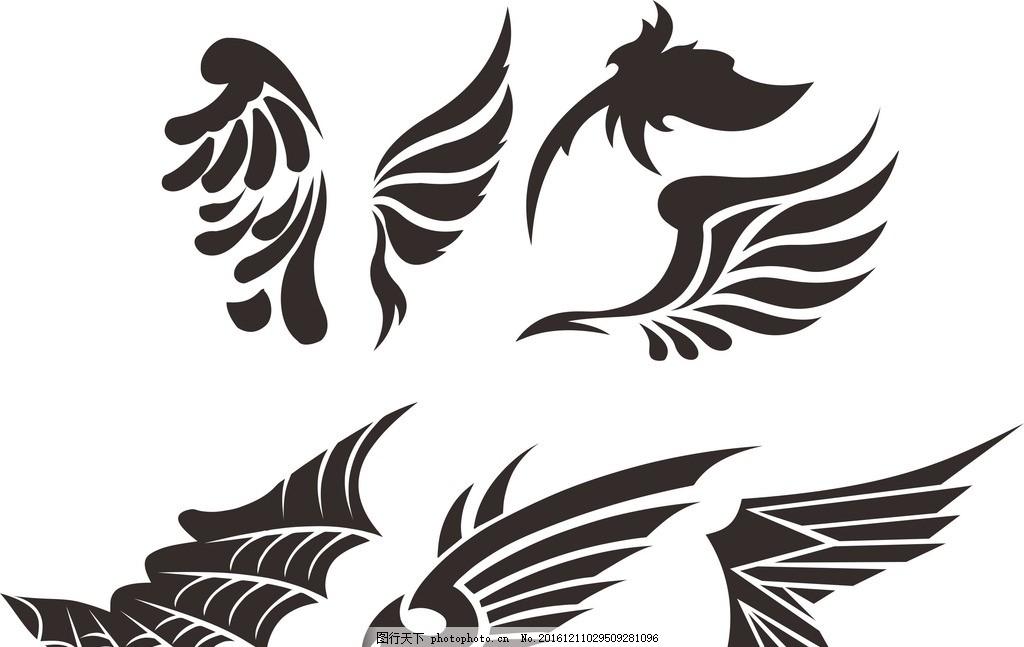 手绘恶魔翅膀 壁纸