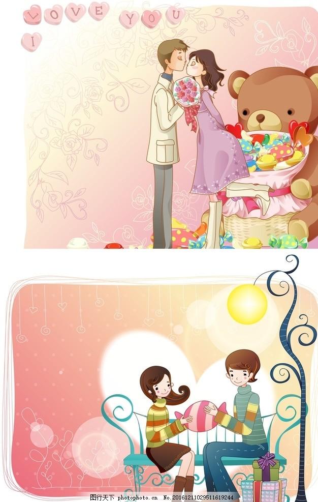 矢量情侣 情人节情侣 卡通情侣 浪漫 情人节素材 剪影 拥抱 手绘