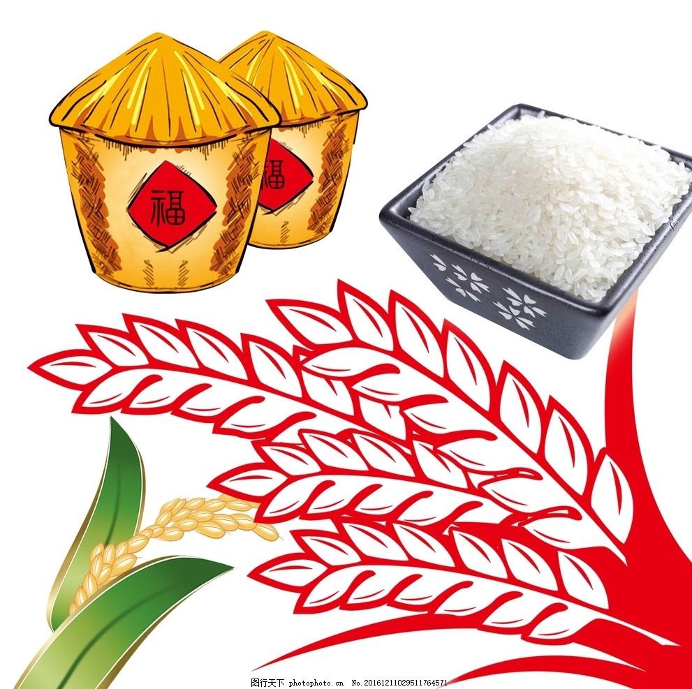 水稻手绘图片
