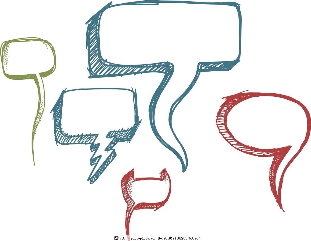 异型 卡通素材 作文标题框 儿童对话框 卡通文字边框 卡通 儿童标签元素 卡通标签 可爱 彩色对话框 标签 动感 形状 语言框 矢量素材 矢量 图标 文本框 边框 素材 异形对话框 可爱对话框 对话泡泡 卡通对话框 卡通边框 对话框 卡通动物边框 动物对话框 儿童边框 云彩对话框 涂鸦对话框 设计 广告设计 广告设计 CDR