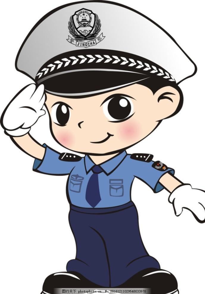 卡通警察 卡通交警 卡通人物 可爱警察 海报