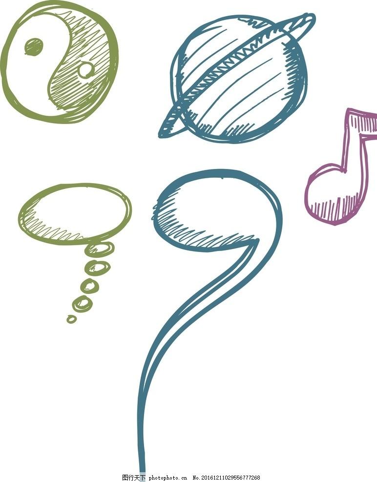 太极 音符 对话框 卡通素材 可爱 手绘素材 儿童素材 矢量 抽象设计
