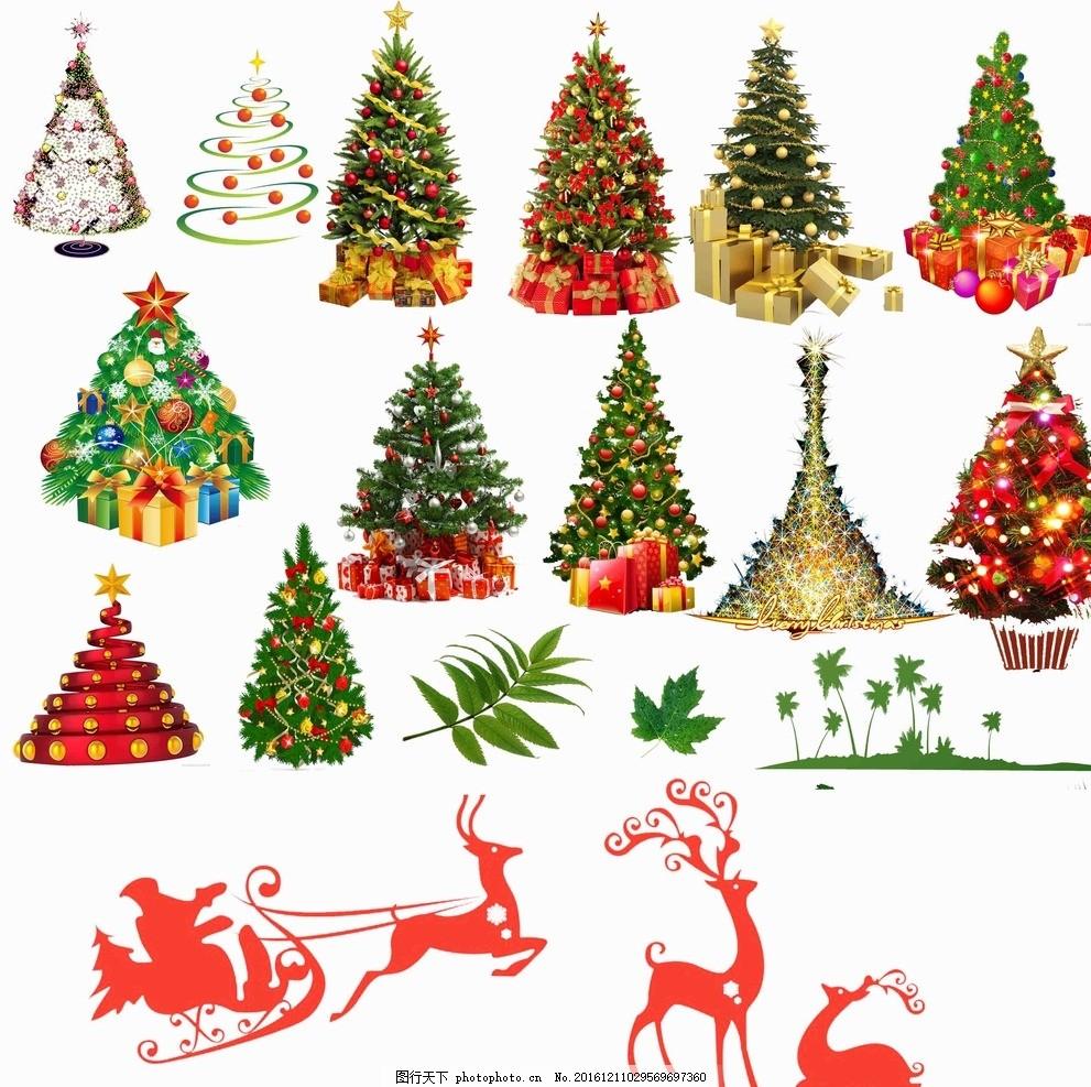 圣诞树 鹿 雪橇 圣诞树 鹿 圣诞老人 树叶 礼盒 设计 广告设计 广告