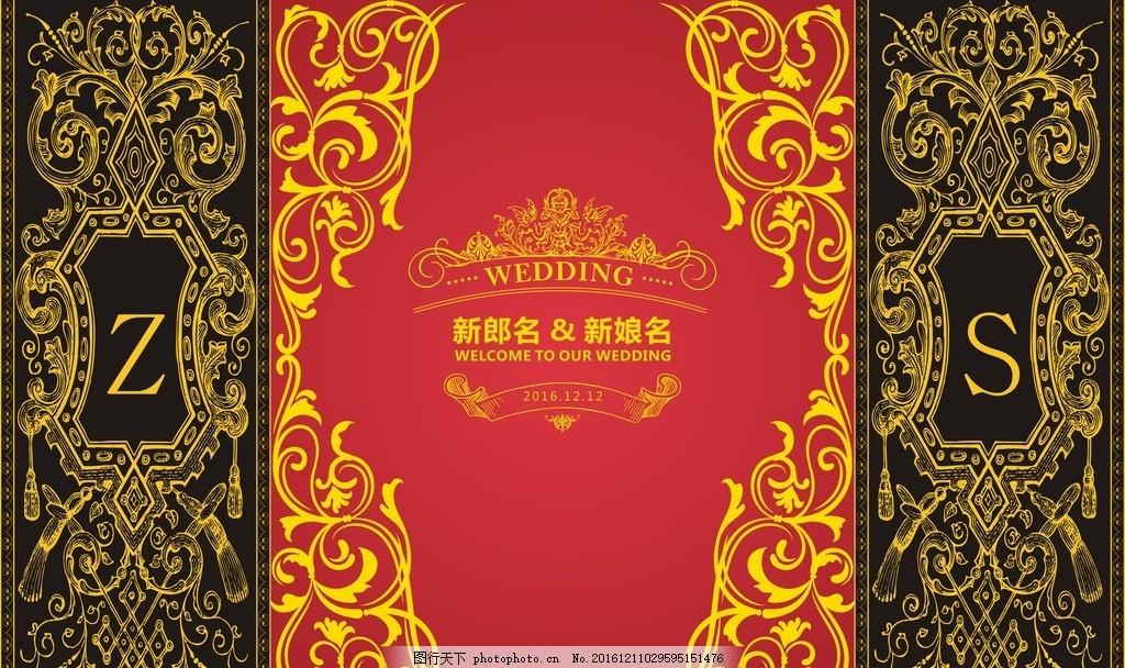 红色婚礼背景 字母 英文 缩写 角花 欧式花纹 边纹 暗花 金色