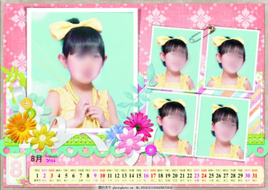 卡通粉色相册排版 粉色 相册 相册排版 清新儿童写真模板 儿童写真