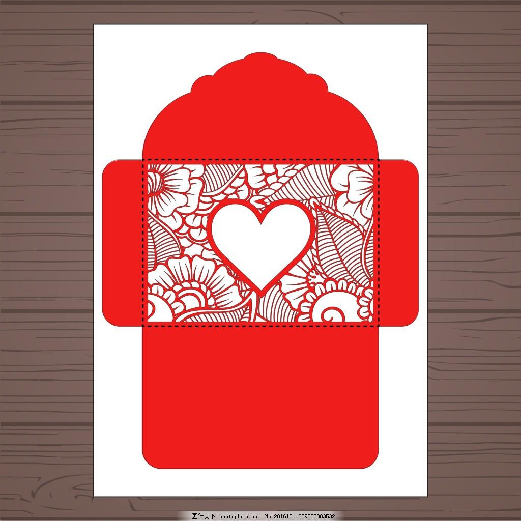 红色爱心剪纸信封 元素 素材 创意设计 简约 欧式 艺术 红色信封 剪纸