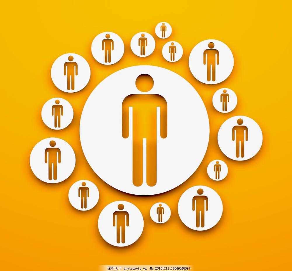 创意社交媒体图片素材 社交媒体 小人图标 社交网络 现代商务 商务