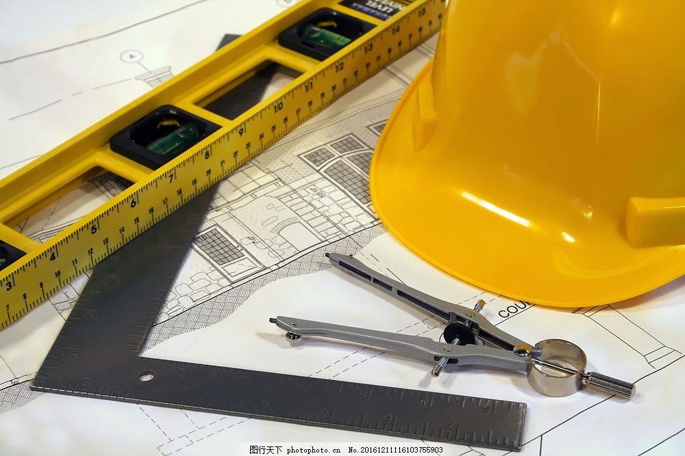 尺子与安全帽 尺子与安全帽图片素材 作图工具 角尺 圆规 建筑图纸
