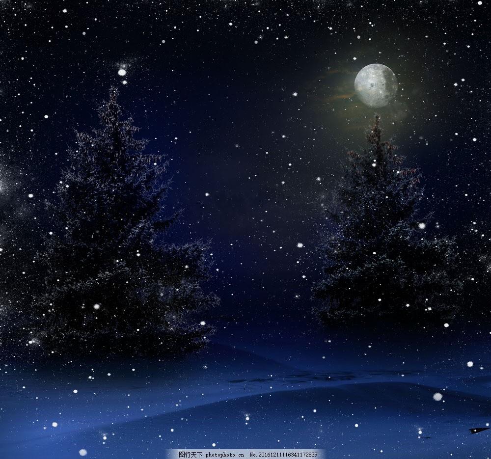 冬天夜晚风景 夜景 雪地风景 美丽风景 美丽风光 风景摄影 山水风景