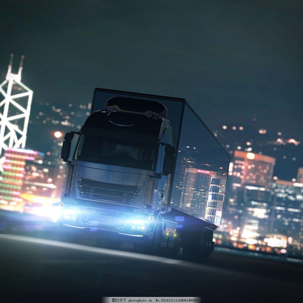 夜晚行驶的卡车图片素材 夜晚 城市 灯光 行驶 卡车 道路 汽车 工业