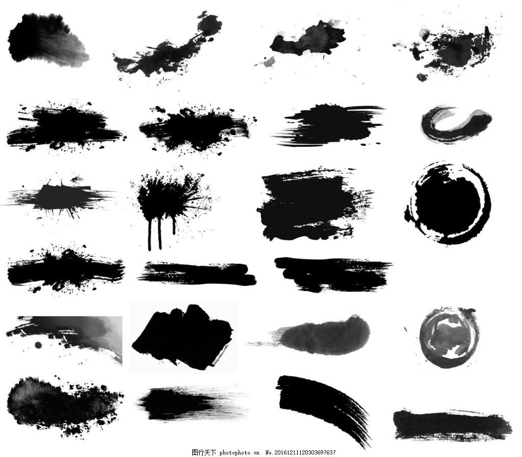 中国风笔刷 psd素材 创意石墨笔刷 广告字体设计 psd素材