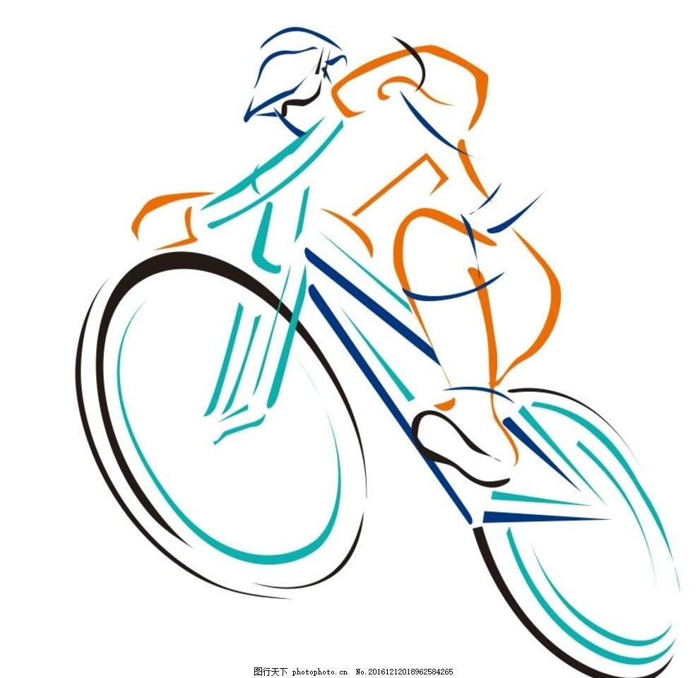 自行车比赛 自行车赛 体育彩绘 插画 装饰画 简笔画 线条 线描