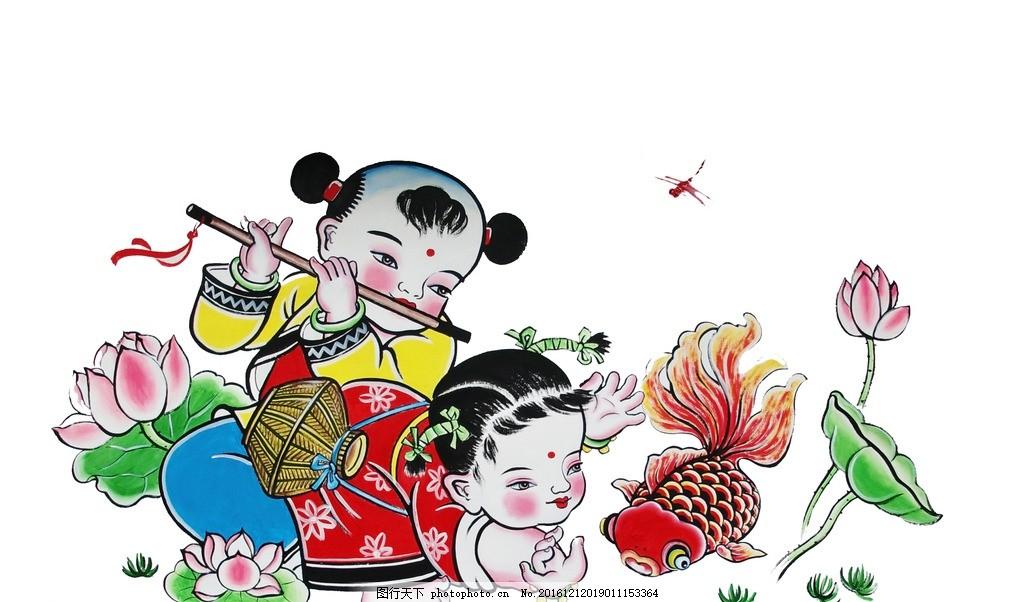 年画娃娃 绘画 人物绘画 古代人物 古代人物彩绘 彩绘人物 年画人物