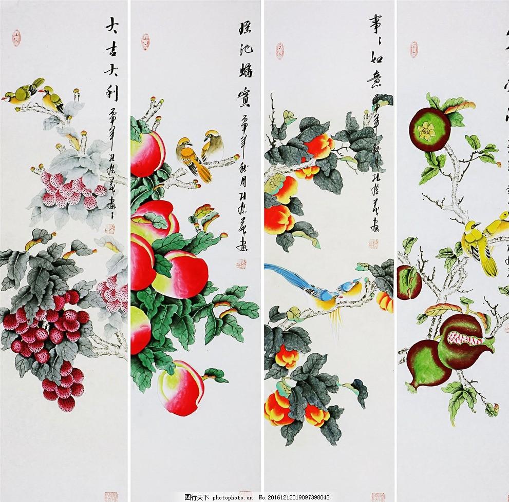 水果 工笔画 桃子 柿子 石榴 果实 文化艺术 绘画书法图片