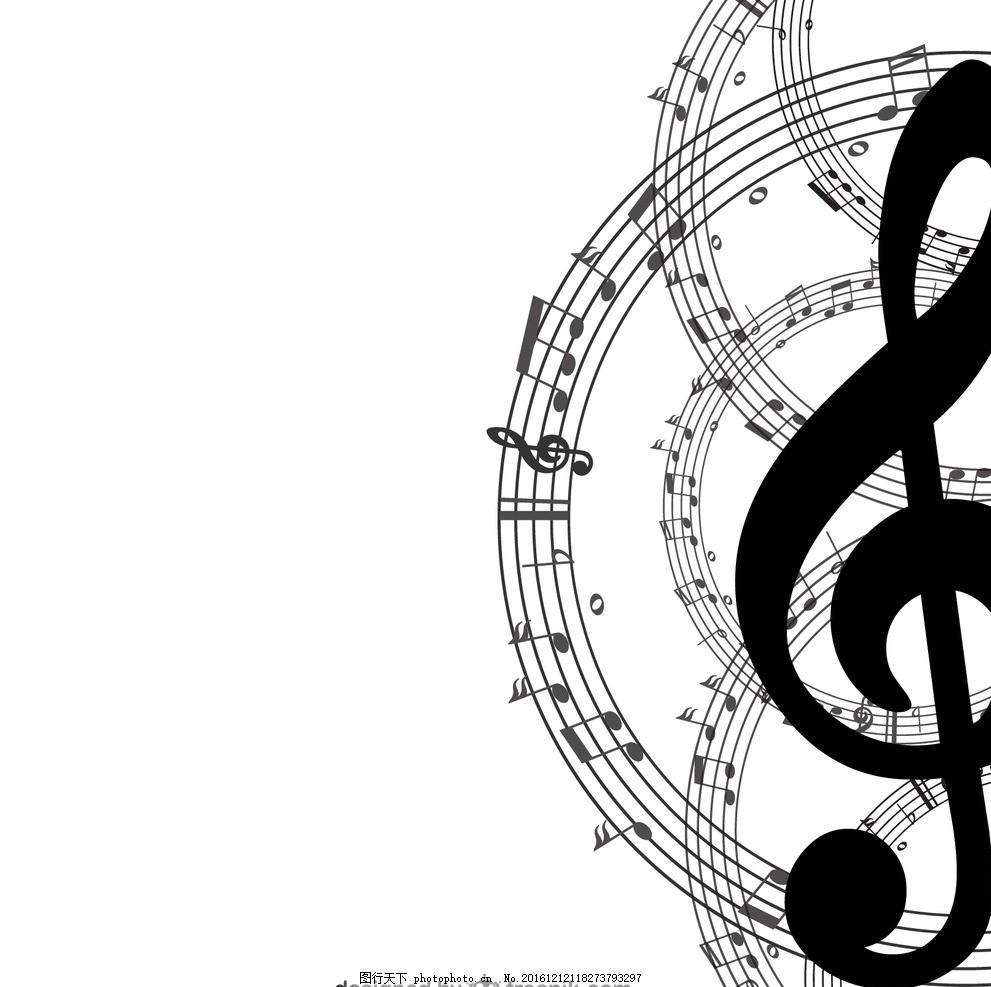 音乐黑白 背景海报 音乐海报 音乐符号 音乐素材 高雅 淡雅 舞动音符