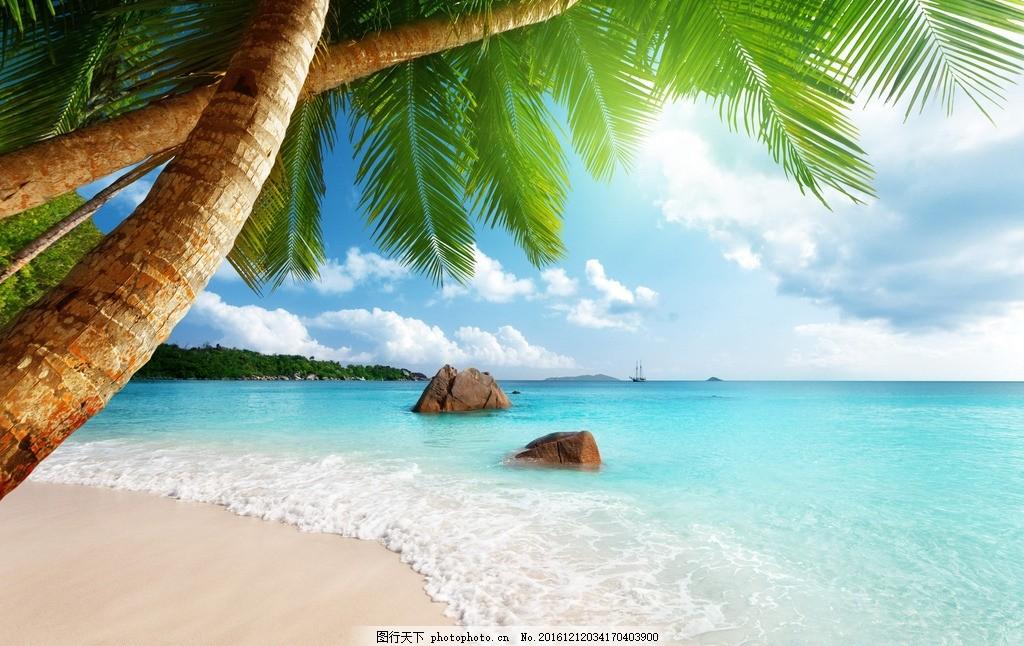 海边 椰树 蓝天 清澈 沙滩 海岛 海洋 海滩 海浪 波浪 浪漫