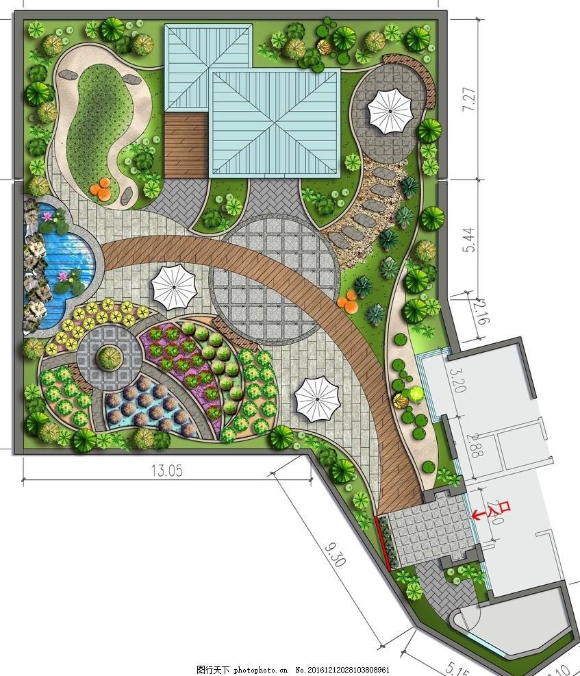屋頂花園 景觀 彩色平面圖 中式 風格 園林 設計 環境設計 景觀設計