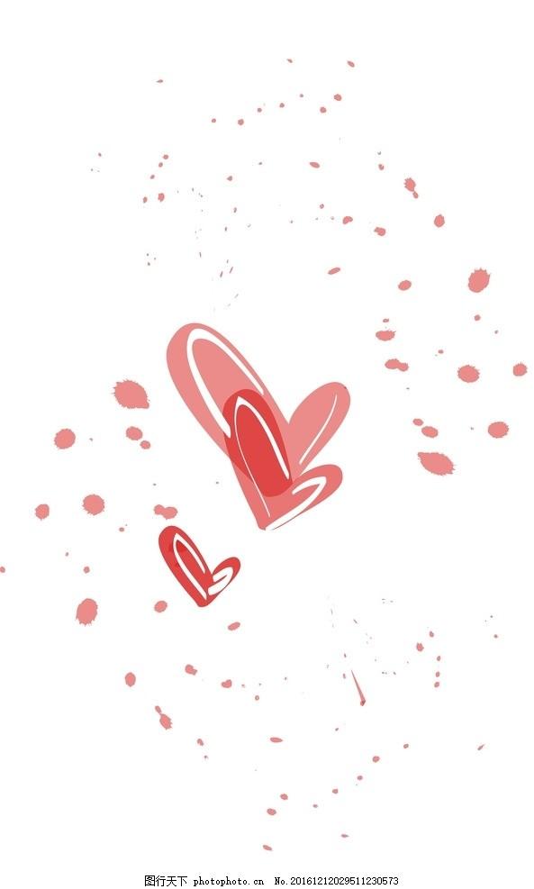 卡通心形 矢量心形素材 装饰素材 矢量素材 情人节元素 立体心形 矢量