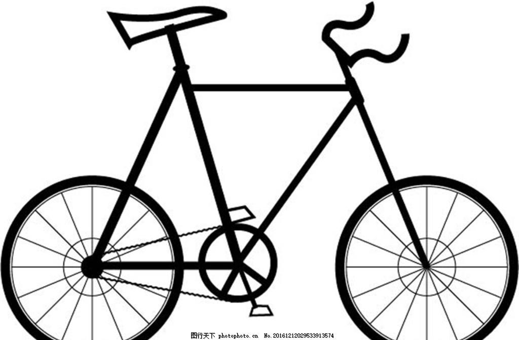自行车 矢量图 赛车 运动 活力 青春