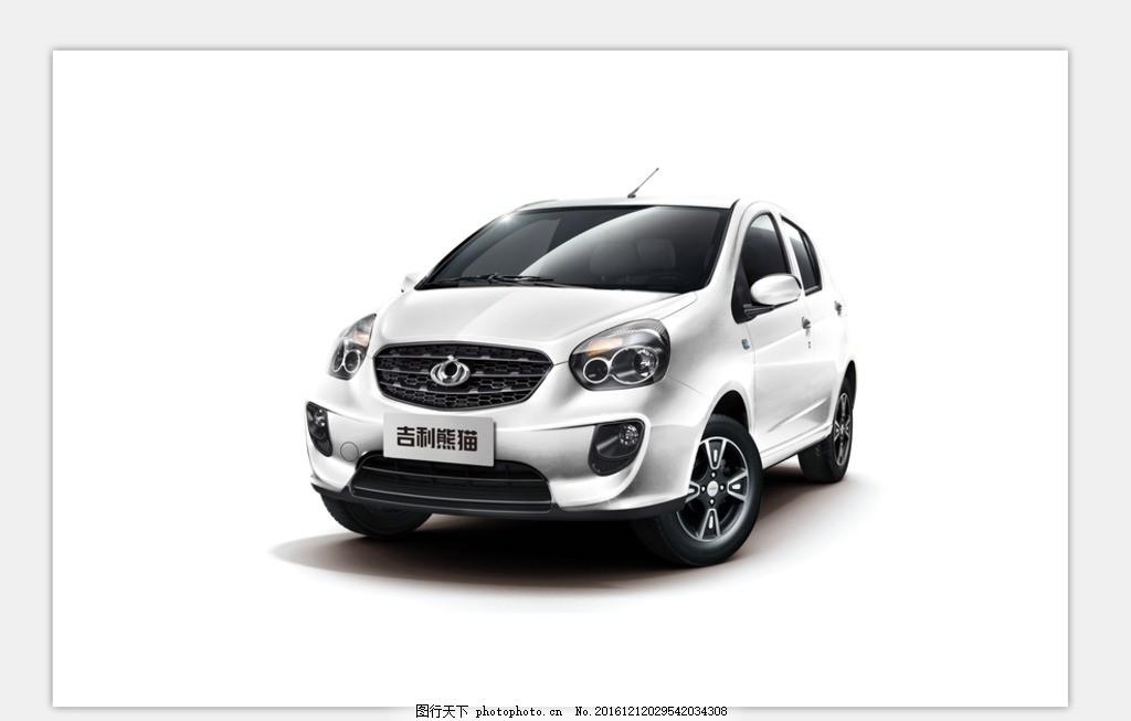 吉利汽车 吉利熊猫 熊猫车型 白色车 吉利白色车