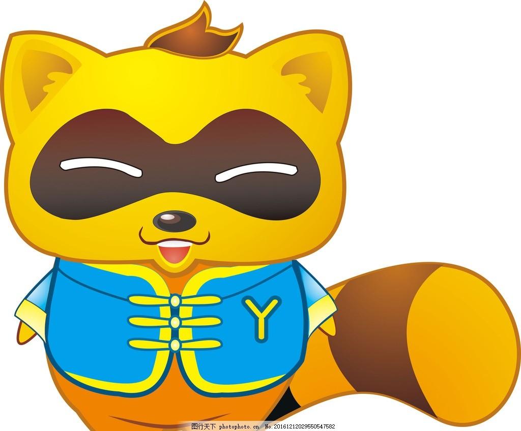 yy吉祥物 虎牙吉祥物 吉祥物 海报 卡通 可爱 矢量图      设计 广告