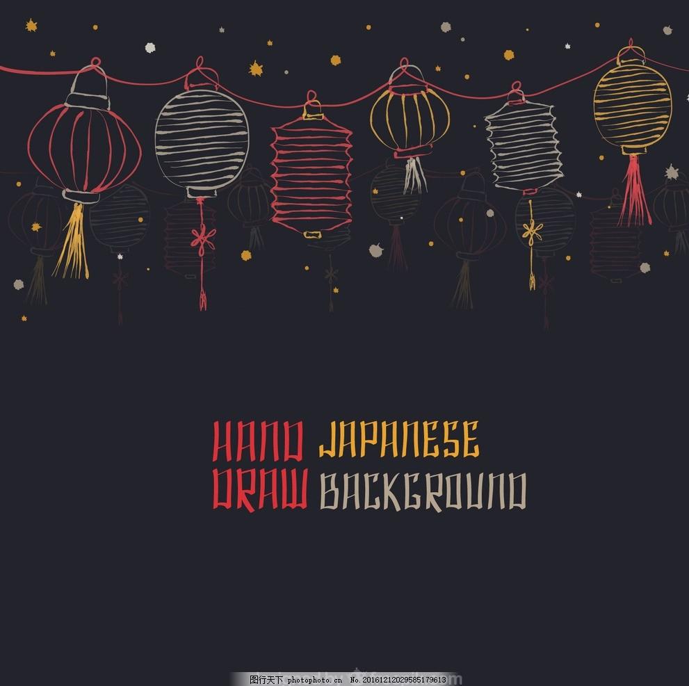 灯笼 红灯笼 手绘灯笼 2017 元宵 闹元宵 猴年灯笼 喜庆灯笼 新春