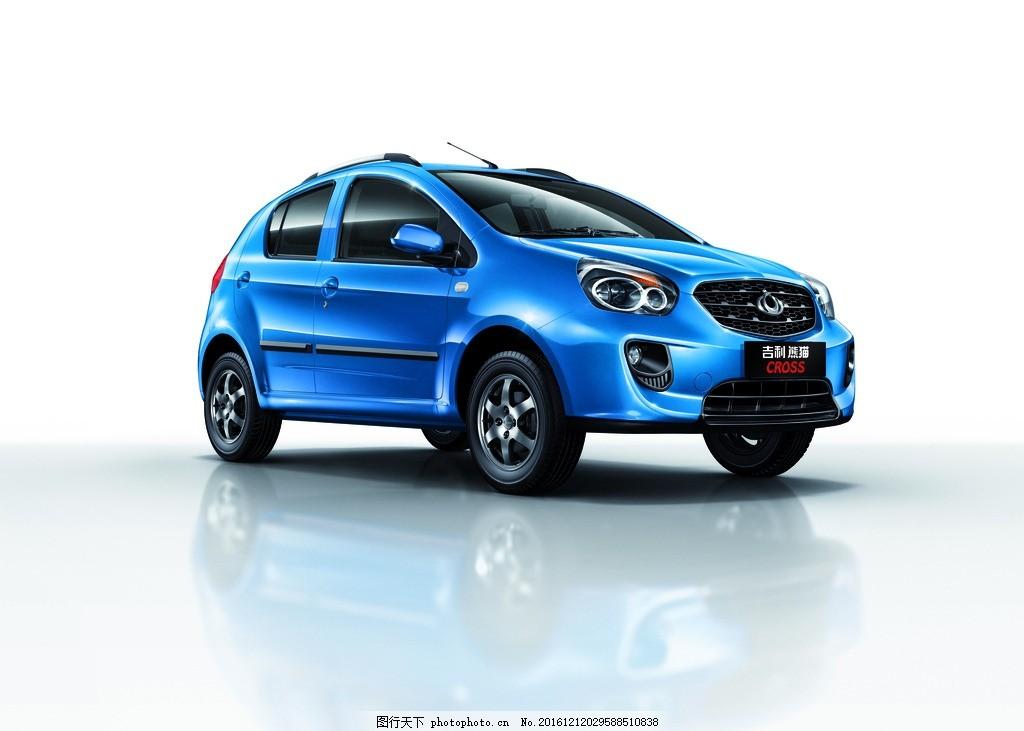 吉利 吉利熊猫 吉利蓝色车 吉利汽车 熊猫汽车 设计 广告设计 广告