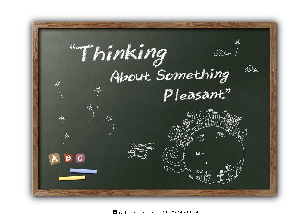 黑板报 粉笔 宣传 背景 毕业季 黑板 学习素材 校园黑板报 黑板报广告