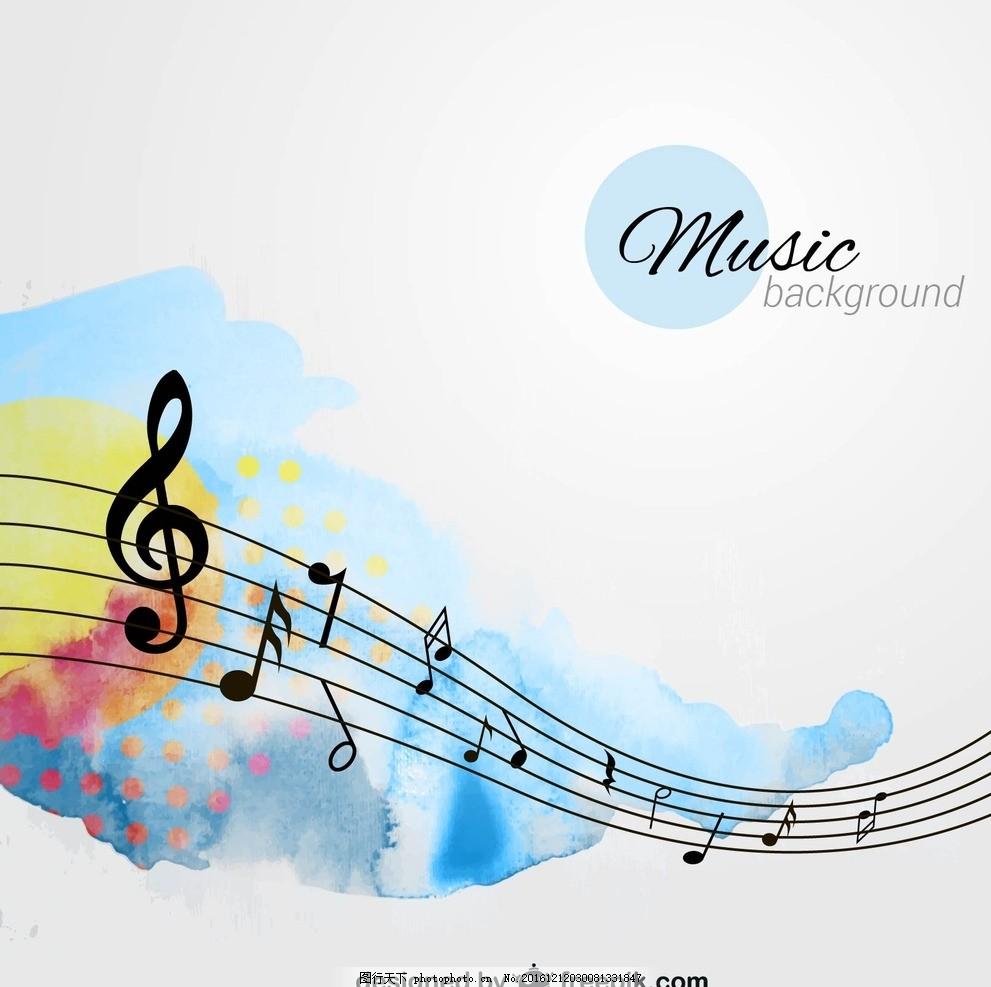 创意音乐 背景海报 音乐海报 音乐符号 音乐素材 高雅 淡雅 舞动音符