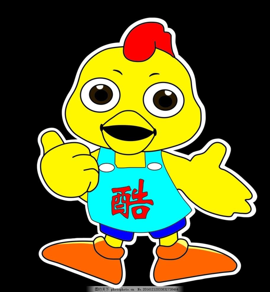 鸭先生 鸭子 小黄鸭 动物 卡通动物 图片素材