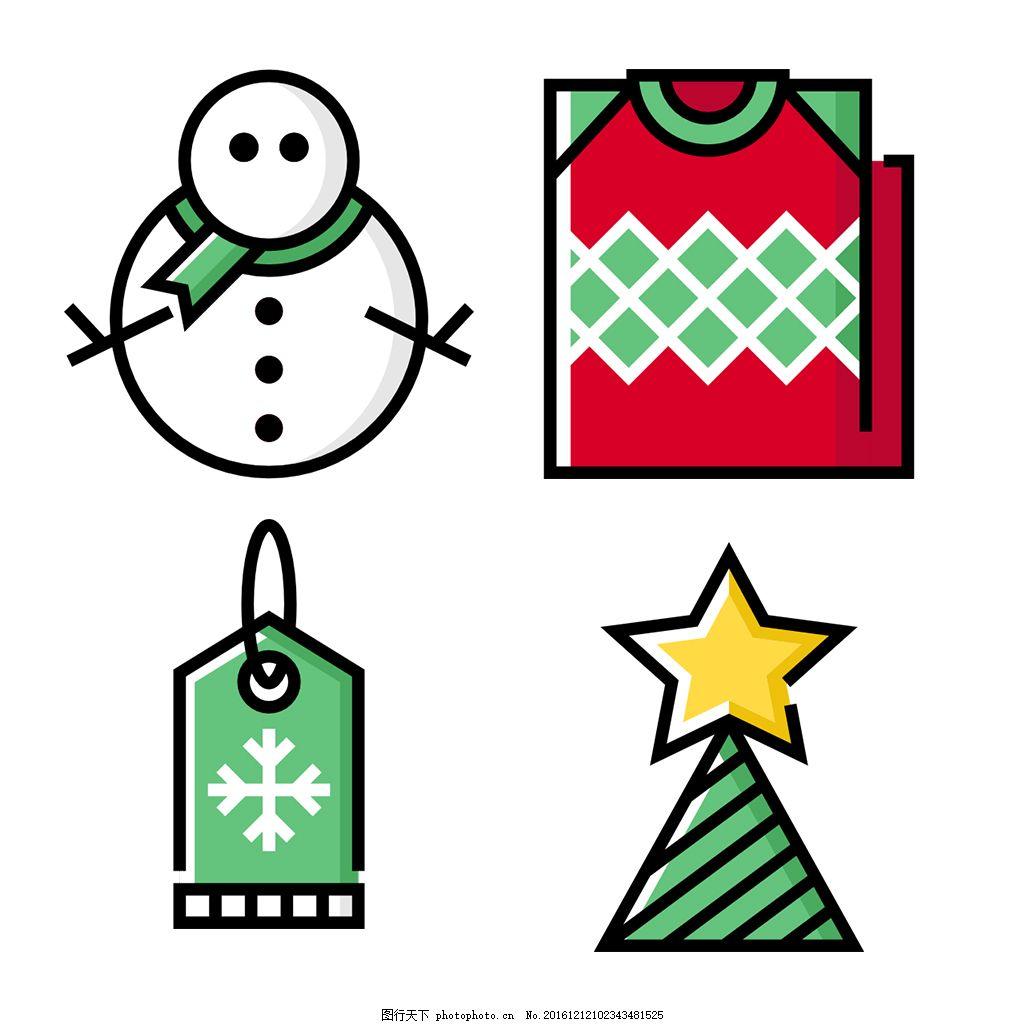 可爱圣诞icon图标