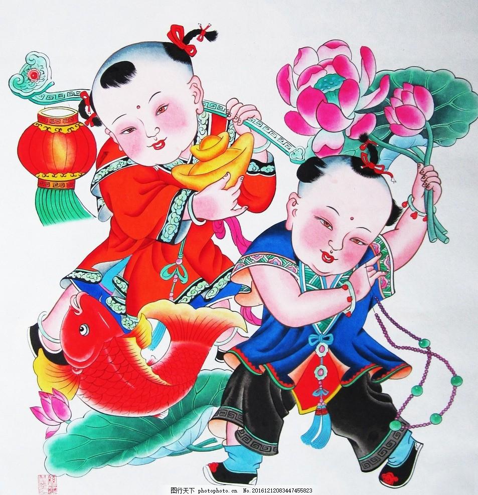 年画人物 绘画 人物绘画 古代人物 古代人物彩绘 彩绘人物 文化艺术