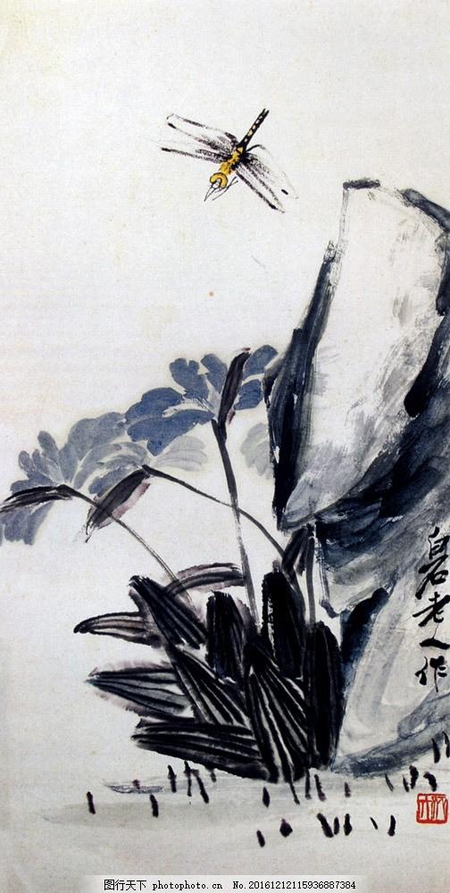 水墨植物蜻蜓绘画图片