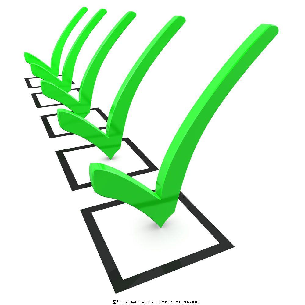 方框与绿色对号 方框与绿色对号图片素材 清单 其他类别