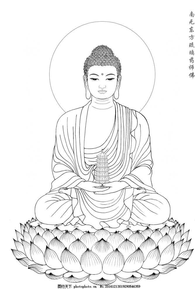 东方琉璃药师佛线描(持塔)