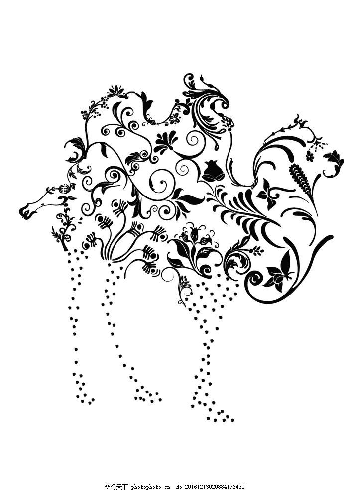沙漠与绿洲 骆驼 黑白画 敦煌 沙漠 植物 设计 底纹边框 其他素材 300