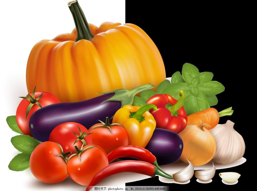 蔬菜水果 新鲜蔬菜 居家 温馨 水果帮 西红柿 青椒 南瓜