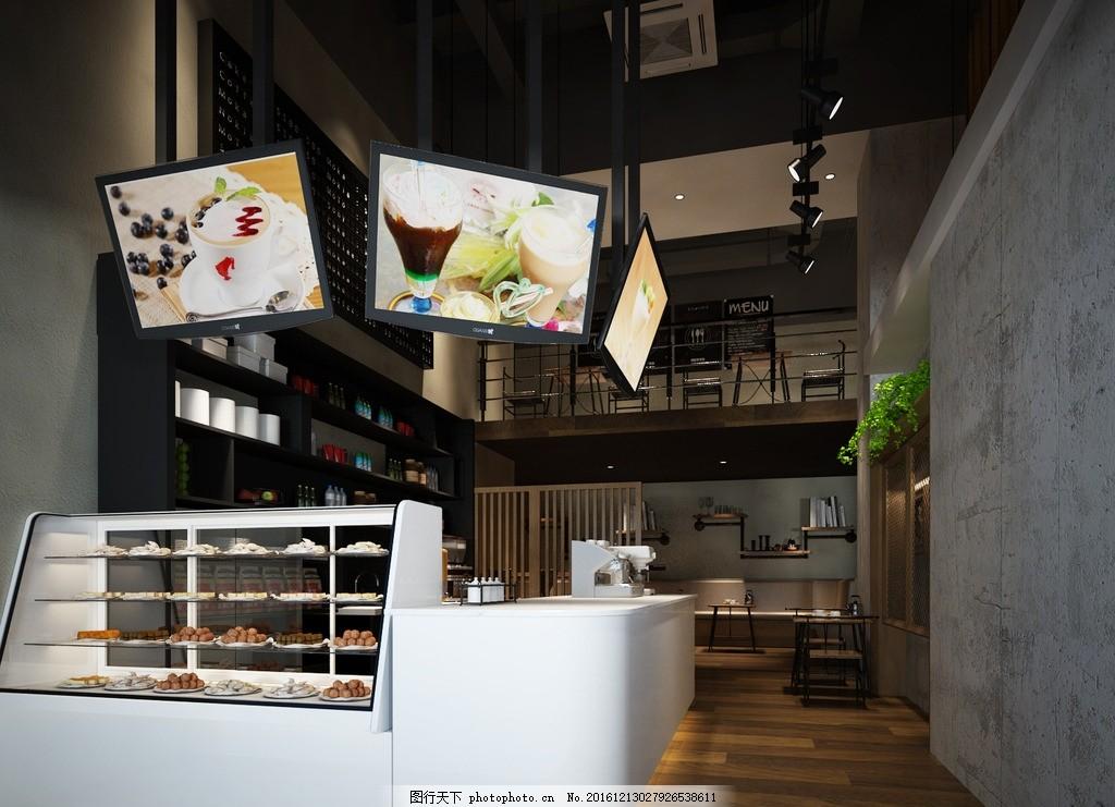 水果茶饮店 店面设计 美食 饮品