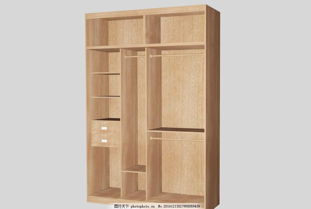 衣柜 柜子 实木家居 家具 柜子立体图