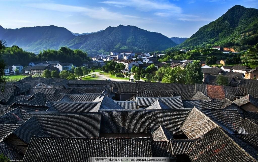布依族传统民居 建筑 古代建筑 古建 青砖 少数民族 旅游风景