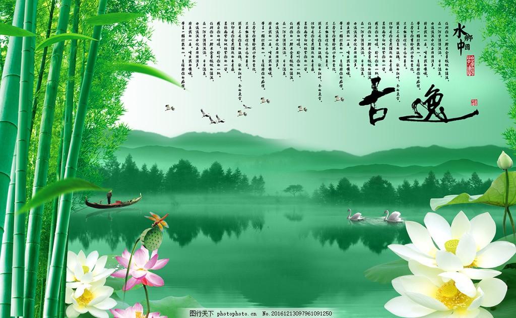 湖面竹子风景背景墙,壁纸 高分辨率图片 高清大图 -图