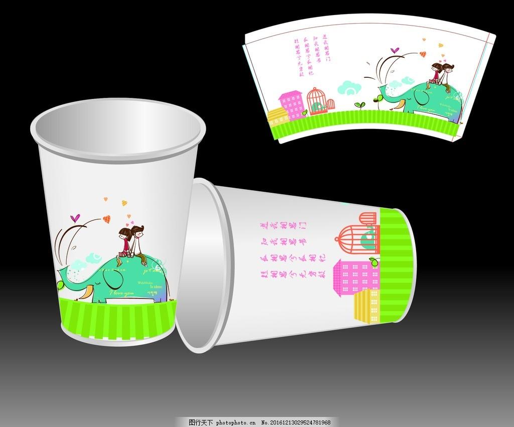 卡通 纸杯卡通 传 海浪 水纸杯 海洋纸杯 水世界 纸杯模板 纸杯展开图