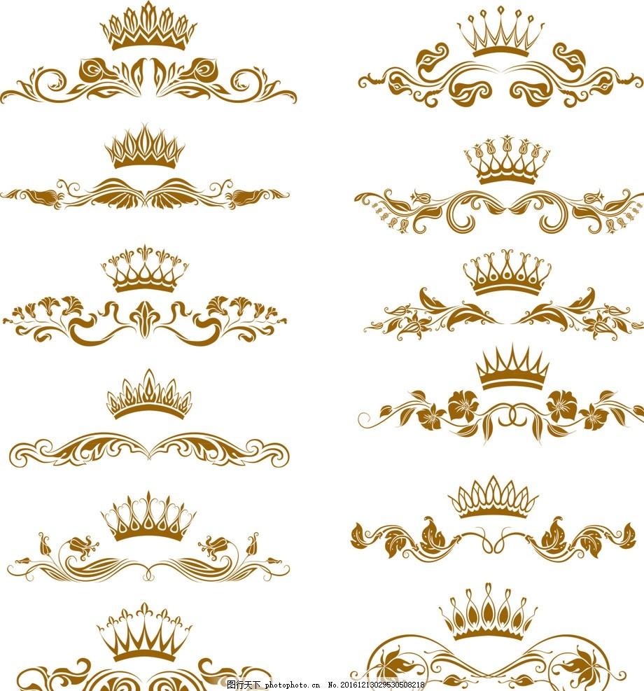 花边 金色 皇冠 婚庆      设计 广告设计 广告设计 cdr