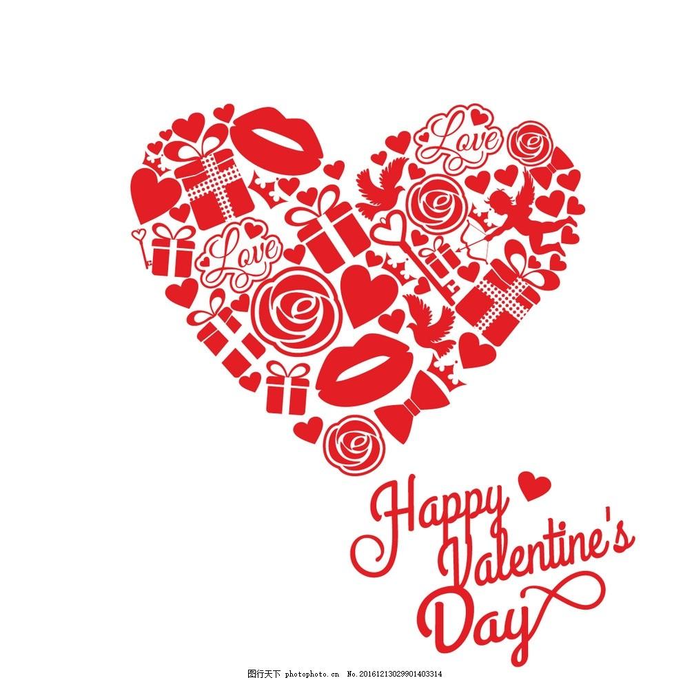心形 矢量素材 矢量 爱心图标 爱心素材 ai素材 手绘矢量图 玫瑰 钻石